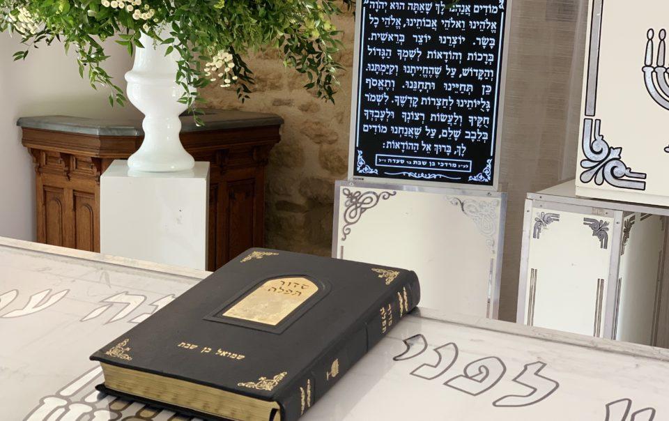 Yoni ELMALEH Chanteur Bar Mitsvah shabbat plein